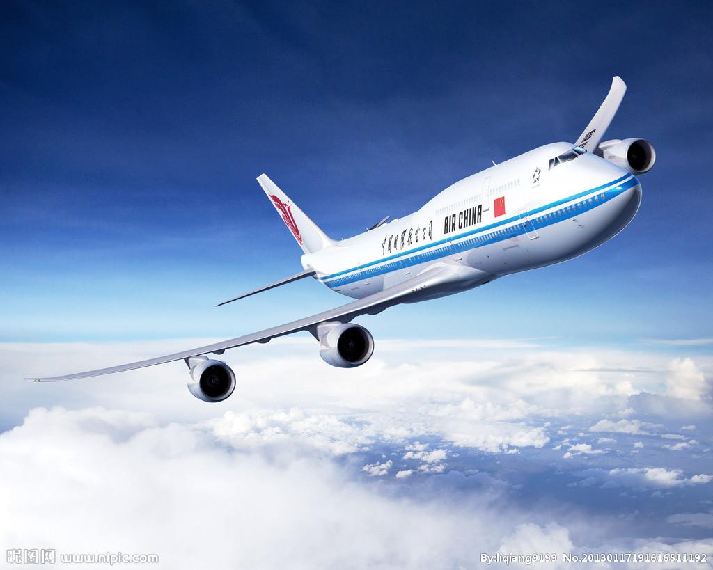 北京到湛江航班
