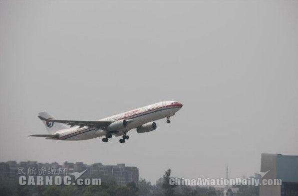 东航将于11月开通杭州-悉尼直飞航线 每周3班