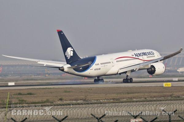 墨西哥航空明年首季将开通蒂华纳-北京航线