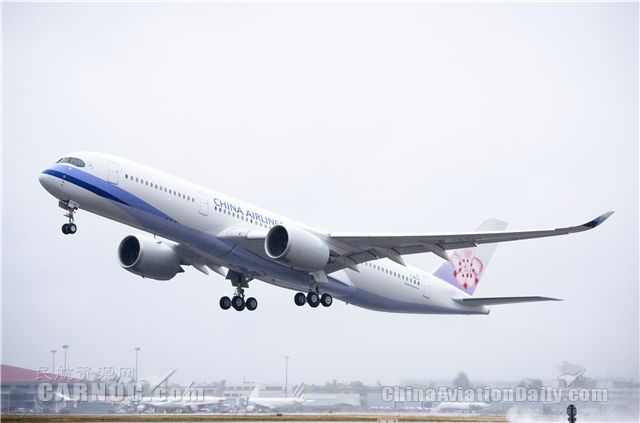 最安静的飞机来了!华航接收首架A350客机