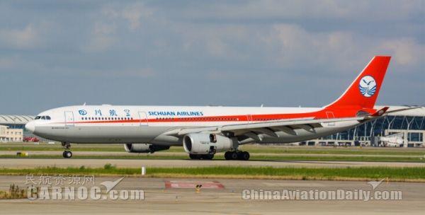 川航在成都机场率先开通国际地区中转通程航班