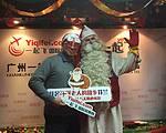 一起飞带您乘坐芬航邂逅圣诞老人之(驻足芬兰半自助游)